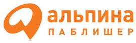 https://www.alpinabook.ru/