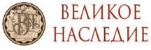 http://velikoenasledie.ru/